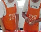 枣庄包子 早点 葱油饼 胡辣汤 早餐 水煎包技术培训教学