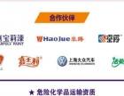 广东安捷 供应链管理股份有限公司