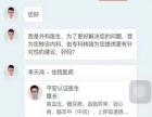 中国平安综合金融