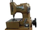 i供应HF98-2HS高速封包机 自动加油自动剪线封包机  质量