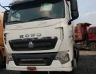 北京出售二手豪沃T7H车头 国五540马力 价格
