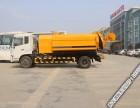 包头厂家直销东风3吨到10吨高压清洗车吸污车吸粪车管道疏通车