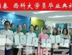 电脑全科班就在淮安办公自动化培训