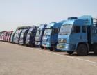 苏州甪直镇货物运输 苏州甪直镇货运公司 苏州物流