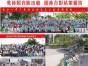 深圳学士服出租毕业照集体照大合影团体照怕拍摄合影照片冲印