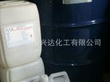 供应优质IP异佛尔酮783首选明兴达公司