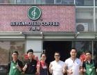 掌握这些就是掌握了咖啡加盟店市场