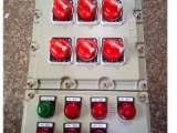 BXD51移动式防爆动力配电箱