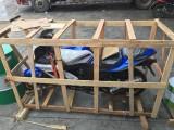 上海EMS物流邮寄行李大包裹易碎货物婚纱照冰箱电视机摩托车