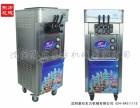 冰淇淋压花机 卡通冰淇淋机 双边彩虹冰淇淋机
