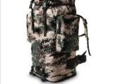正品07迷彩背囊 配发 户外数码携行具 大背包登山包双肩背包 包