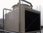 全新玻璃钢冷却塔10-1000T