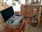 新房装修污染甲醛检测