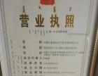 商标注册专利申请找汉唐