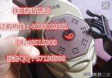 铁钣腰理疗仪官网铁腰板销售中心