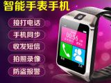 诚招代理合作蓝牙智能手表 Gv08 多功能安卓手表手机插卡智能手