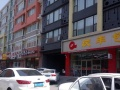 通州 繁华商业街【地铁口和呷哺】隔壁 一层饭店转让