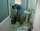 唐山退伍军人下水道疏通+疏通马桶+化粪池清理+管道高压清洗