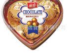 巧克力礼盒3粒心形 送礼糖果巧克力 情人