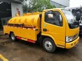 漳州清洗吸污吸粪车污水处理车管道疏通车厂家直销全国包送包上户