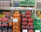 端午节狂欢武汉福达坊仓储批发城副食品酒水饮料一批到底