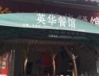 巴南花溪工业园区车站旁餐馆转让!