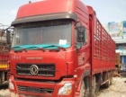 龙强公司低价出售欧曼解放东风德龙二手货车、工程车、半挂