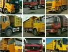 鄂尔多斯工地完工,急售100多辆后八轮自卸车