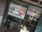 长江路 大市口周边京口区宝塔路黄 商业街卖场 10平米