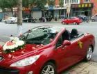 2016年婚车预定最新款红色硬顶敞篷跑车