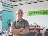 广西日本留学申请