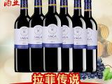 法国原瓶原装进口拉菲传说干红葡萄酒经典波