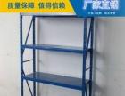 厂家直销批发 轻中型货架 仓库车间厂房专用