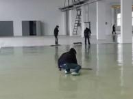 重庆大渡口开荒保洁公司地板打蜡公司