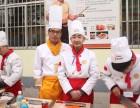 秦皇岛虎振烹饪培训技校报名电话厨师技校学期