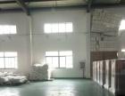凌翰仓储7500平厂房可分割,带电商代发。