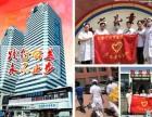 天津阿波罗医院特色专业医疗服务 与国内知名机构长期合作