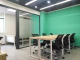 我是业主东城急租2到7人办公室 精装修