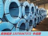 天津预应力钢绞线厂家现货特价
