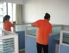专业办公楼保洁 物业保洁办公室保洁每小时30元起做