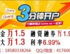 在东莞炒股,新开户佣金最低多少啊?