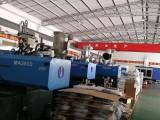 东莞工厂处理二手海天MA380吨注塑机