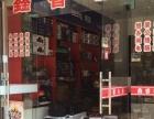 永辉超市旁,怡源C区,42平米售55万