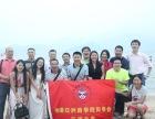 深圳在职MBA班一般学费多少?