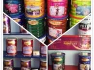 化州涂料品牌加盟 十大品牌油漆涂料 巴斯夫漆