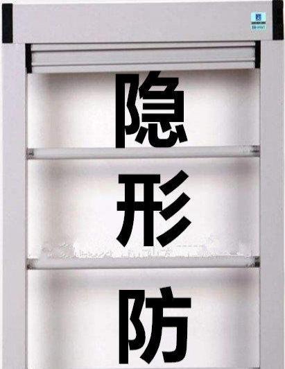 专业打扫家订做纱窗换门窗封条塑钢护窗防盗窗菜蓝清洗地暖停