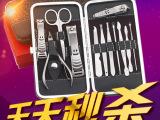 厂价批发 指甲剪指甲钳指甲刀修甲美甲工具