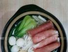 东北一品鲜砂锅米线