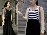 2014新闺蜜时代童瑶周小北同款黑白条纹背心拼接黑色长裙连衣裙