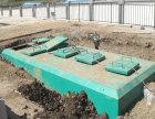 河北省通用废水处理设备哪里有